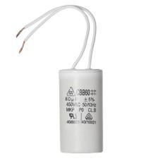 Конденсатор MKPZ-PL-OC, 80мкФ, 450В