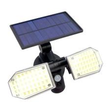 Прожектор з сонячною панеллю SH-078LED COB