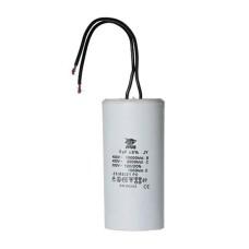 Конденсатор MKPZ-PL-OC, 45мкФ, 450В