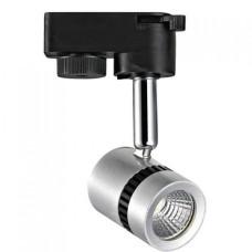 Світлодіодний світильник трековий MILANO-5  5W срібний