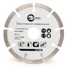 Диск відрізний сегментний, алмазний 115 мм, 16-18% INTERTOOL CT-1001