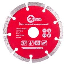 Диск відрізний сегментний, алмазний 125 мм, 22-24% INTERTOOL CT-1007