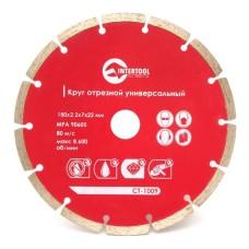 Диск відрізний сегментний, алмазний 180 мм, 22-24% INTERTOOL CT-1009