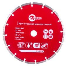 Диск відрізний сегментний, алмазний 230 мм, 22-24% INTERTOOL CT-1010