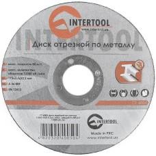 Диск відрізний по металу 115x2,5x22,2 мм INTERTOOL CT-4005