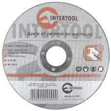 Диск відрізний по металу 125x2.0x22.2мм INTERTOOL CT-4009