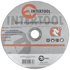Диск відрізний по металу 180x1.6x22.2мм INTERTOOL CT-4013