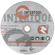 Диск відрізний по металу 230x2,0x22,2 мм INTERTOOL CT-4016