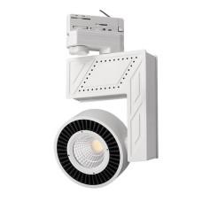 Світильник трековий KANLUX DORTO LED COB-40 (22631)