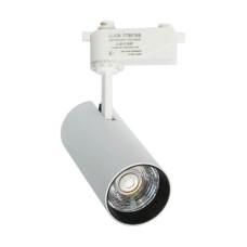 Трековий світильник Evrolight Luce Intensa LI-20-01 (56772) 20Вт 4200К (білий)