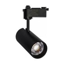Трековий світильник Evrolight Luce Intensa LI-20-01 (56773) 20Вт 4200К (чорний)