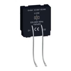 Розчіплювач мінімальної напруги U для автоматичних вимикач ів захисту двигуна MS25