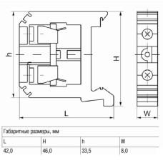 Зажим набірний IEK ЗНИ-6мм2 (JXB50А) синій
