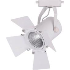 Світильник світлодіодний Feron AL110 20Вт 4000К білий