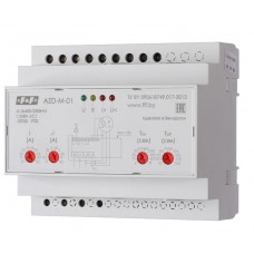 Реле захисту двигуна AZD-M-01