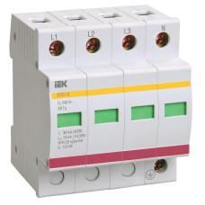 Розрядник IEK ОПС1-D 4Р 5/10кА 230B