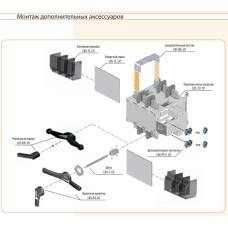 Перемикач навантаження ETI 004661568 LBS CO 4P 2500 («1-0-2» 2500А)