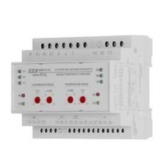 Блок вводу резервного живлення AVR-01-K