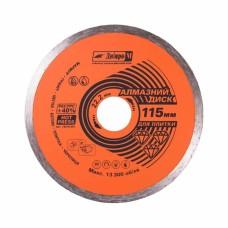 Алмазний диск Дніпро-М 115х22,2мм
