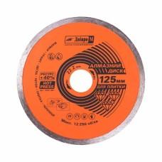 Алмазний диск Дніпро-М 125х22,2мм