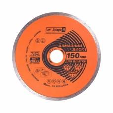 Алмазний диск Дніпро-М 150х22,2
