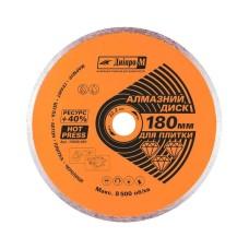Алмазний диск Дніпро-М 180х22,2мм