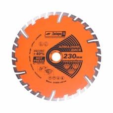 Алмазний диск Дніпро-М 230х22мм