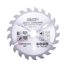 Пильний диск Дніпро-М 180мм 21Т
