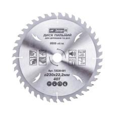 Пильний диск Дніпро-М 230мм 40Т