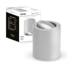 Світильник Feron ML302 сірий