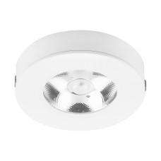 Світлодіодний світильник Feron AL520 7W білий
