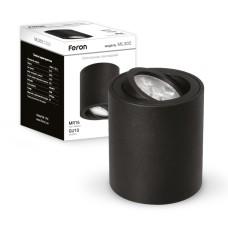 Світильник Feron ML302 чорний