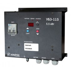 Реле захисту двигуна УБЗ-115