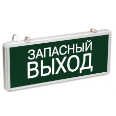 Світильник аварійний ССА1002, ЗАПАСНИЙ вихід, IEK