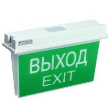 Універсальний аварійний світильник IEK ССА 5043-3 3ч 24 мин IP65 (LSSA0-5043-3-65-K03)