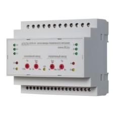 Блок вводу резервного живлення AVR-01-S