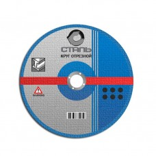 Круг відрізний сталь 150х1,6х22,2мм