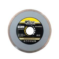 Алмазний диск Werk 125x5x22,2мм