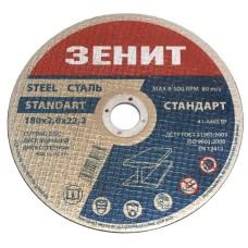 Відрізний диск по металу Зеніт 10180020 Стандарт 180х2,0х22,2мм