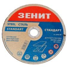 Відрізний диск по металу Зеніт 10332030 Стандарт 300х3х32мм