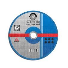 Круг відрізний сталь 125х1,6х22,2мм