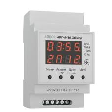 Реле часу циклічне ADECS ADC-0430 175-260В 11 режимів