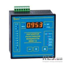 Регулятор реактивної потужності MRM-12cs-12'' Twelve Electric