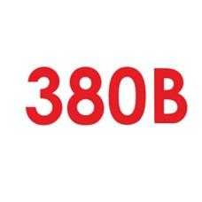 Знак 380В (комплект 10шт)