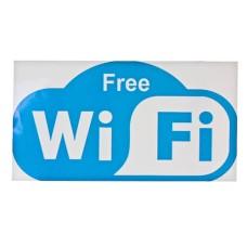 Знак WiFi 240х130