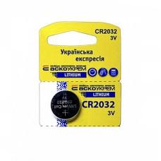 Батарейка літієва CR2032 3В таблетка  АскоУкрем