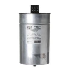 Конденсатор CSADG 3-0.4/30  ZEZ Silko
