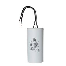 Конденсатор MKPZ-PL-OC, 14мкФ, 450В