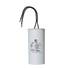 Конденсатор MKPZ-PL-OC, 16мкФ, 450В