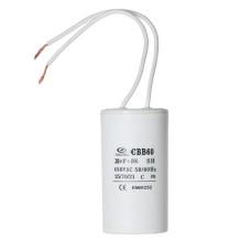 Конденсатор пусковий 20мкФ, 450В